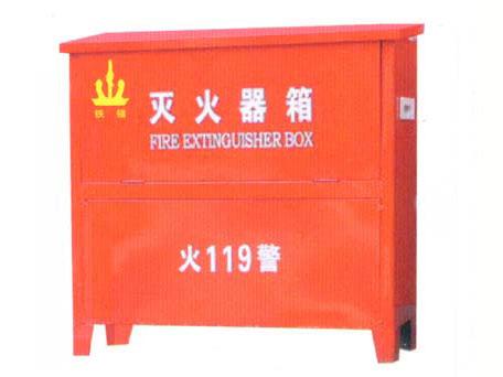 4x4灭火器箱